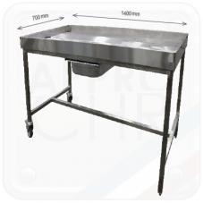 TABLE DE POUSSAGE Accueil 25151